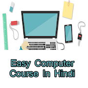 Easy Computer Course In Hindi