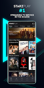 ستارزبلاي STARZPLAY‎ Screenshot