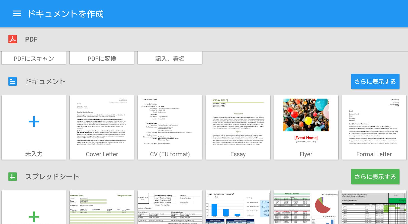 officesuite 8 pro pdf apk