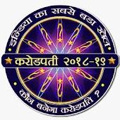 KBC In Hindi 2018 Mod