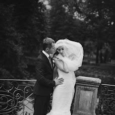 Wedding photographer Andrey Volkov (volkfoto). Photo of 19.09.2017