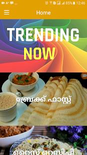 Kerala food recipes malayalam english android apps on google play kerala food recipes malayalam english screenshot thumbnail forumfinder Gallery