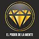 Mentes Millonarias Download for PC Windows 10/8/7