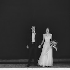 Wedding photographer Aleksandra Kapustina (aleksakapustina). Photo of 25.09.2017
