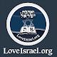 LoveIsrael Download on Windows