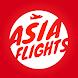 アジアのフライト - 飛行機 チケット, 旅行のお得な情報