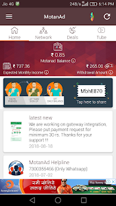 Download MotanAd APK latest version app for android devices