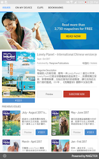 Lonely Planet – International Chinese version - náhled