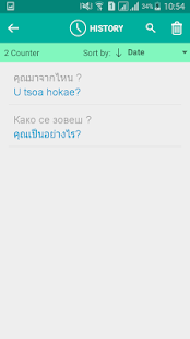 Sesotho Thai Translator - náhled