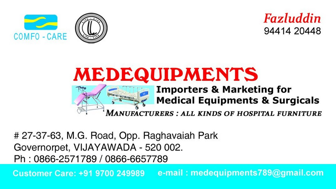 Medequipments Surgicals Store - Services Offered Medical Supplies