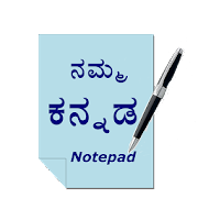 Kannada Notepad