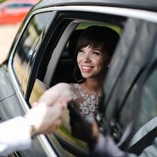 Wedding photographer Lyudmila Fartygina (Fartygina). Photo of 16.04.2015