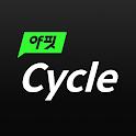야핏 사이클 - 세상이 기다려온 홈트레이닝 icon