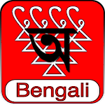 Learn Bengali (Letter2Sound) Icon