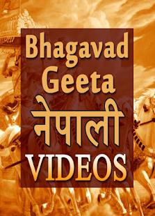 Bhagavad Gita in NEPALI Video (Shri Bhagwat Geeta) - náhled