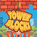 Tower Blocks Building
