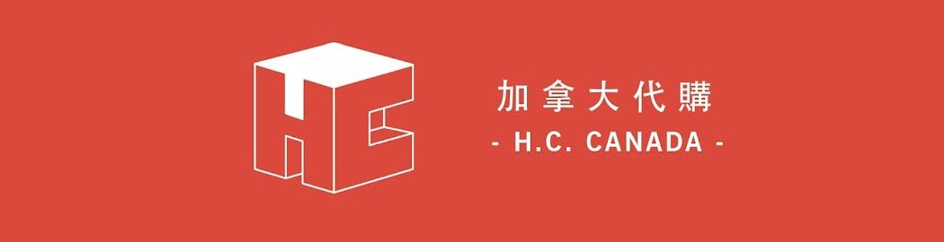 H.C. CANADA 加拿大代購封面主圖