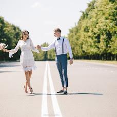 Wedding photographer Sergey Chepulskiy (apichsn). Photo of 23.01.2019