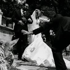 Wedding photographer Elia milena Baquero cruz (lidamilena). Photo of 11.06.2019