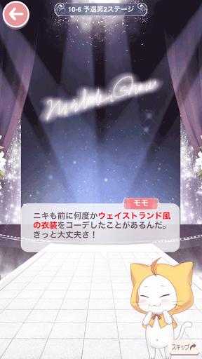 プリンセス級10-6