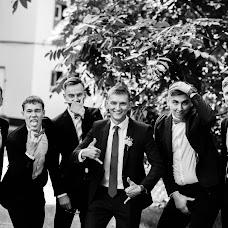 Wedding photographer Aleksandra Gornago (AleksandraGorn). Photo of 20.02.2018