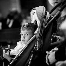 Fotógrafo de bodas Eduardo Blanco (Eduardoblancofot). Foto del 12.01.2019