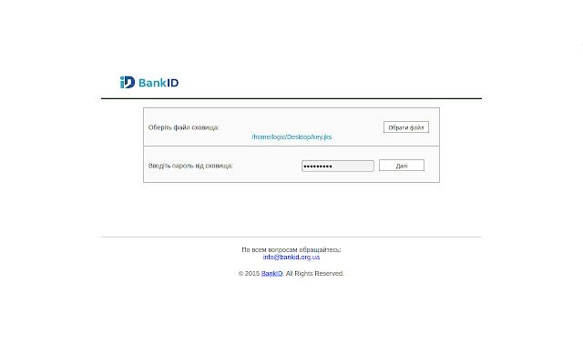 BankID CryptoPlugin
