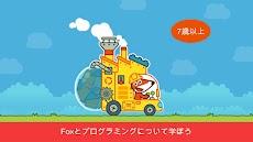 Fox Factoryのおすすめ画像1