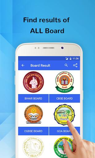 10th Board Result 2020, 12th Board Result 2020 screenshot 3