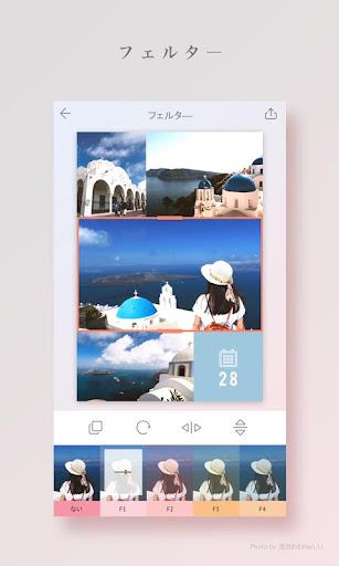 玩免費攝影APP 下載April  –フォトコラージュとレイアウト app不用錢 硬是要APP