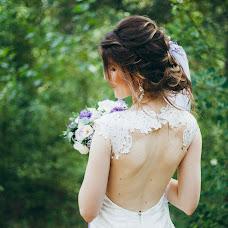 Wedding photographer Sergey Bumagin (sergeybumagin). Photo of 28.07.2018