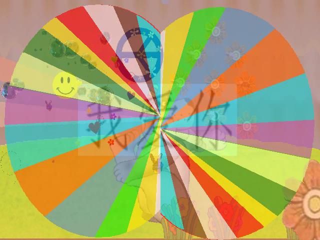 Скриншот Your first Krystal Trip
