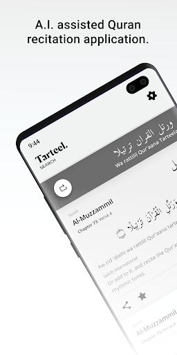Tarteel: Recite Al Quran screenshot 2