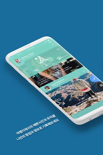 여행사람 - 여행정보의 모든것! 여행동행 / 맛집친구 / 취향저격 친구 만나기. screenshot 1