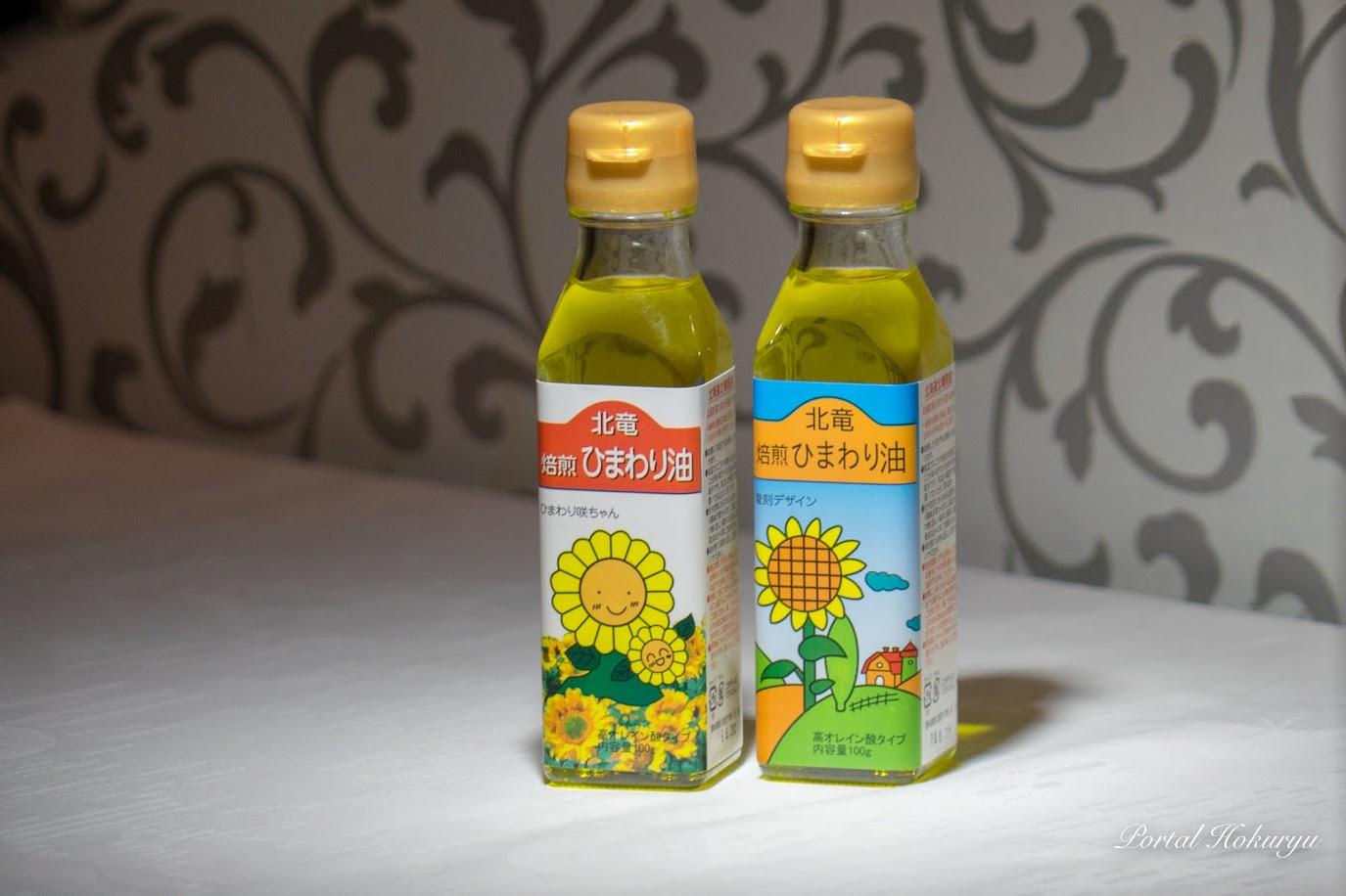 北竜町産「焙煎ひまわり油」