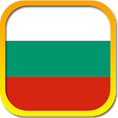 Constitution of Bulgaria