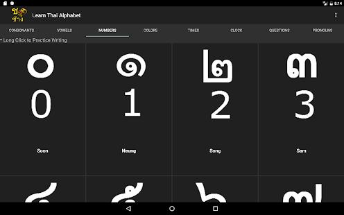 Learn thai script application