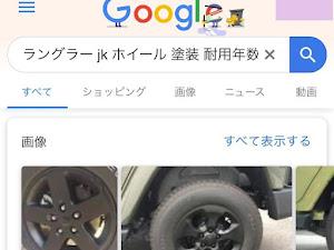 ラングラーアンリミテッド JK36Lのカスタム事例画像 Koyabuさんの2020年04月09日21:53の投稿