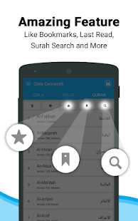 Qibla Connect® Find Direction- screenshot thumbnail