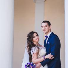 Wedding photographer Karina Vakolyuk (KarinaVakolyuk). Photo of 19.07.2018
