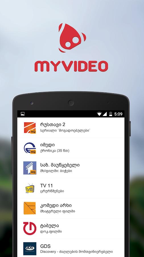 Myvideo Tv