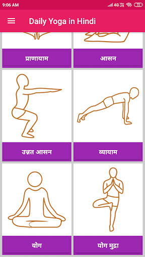Download Daily Yoga In Hindi य ग करन स ख य ग सन Free For Android Download Daily Yoga In Hindi य ग करन स ख य ग सन Apk Latest Version Apktume Com