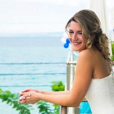 Wedding photographer Anna Radost (AnnaRadost). Photo of 30.01.2016