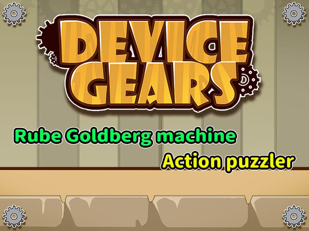 Device Gears- screenshot
