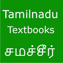 Tamilnadu Samacheer Textbooks icon