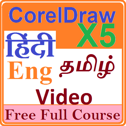 Baixar learn CorelDraw X5 ( in eng-hindi-tamil ) para Android