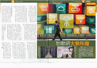 Photo: capital-weekly-2014-10-30