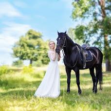 Wedding photographer Marina Demchenko (Demchenko). Photo of 15.06.2018