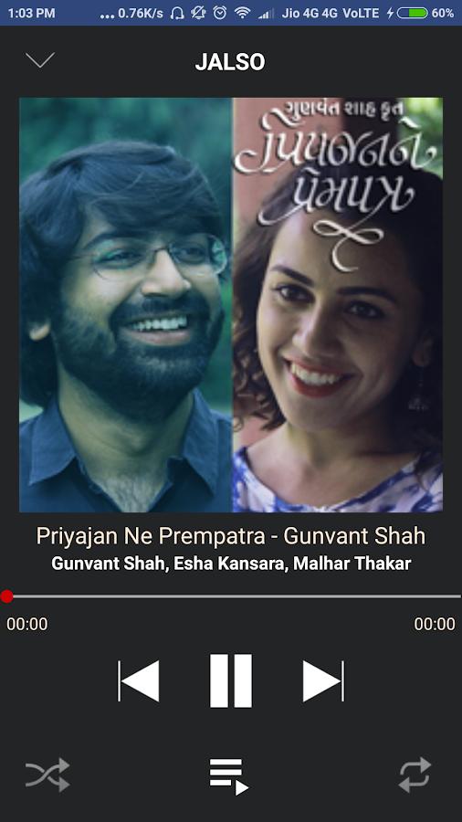Gujarati Old Movie Video Songs Free Download