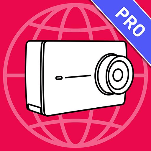 Ultimate YI 4K Remote PRO